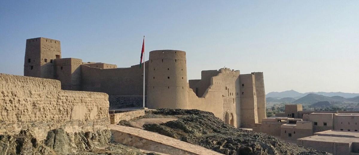 Oman Bahla fort