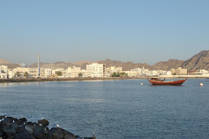 Oman Trail Muscat