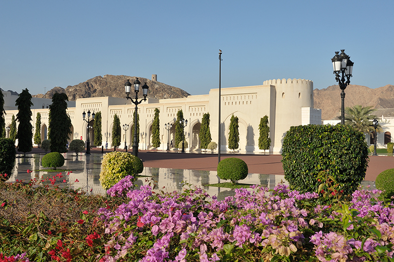 Oman Trail Muscat Muthra